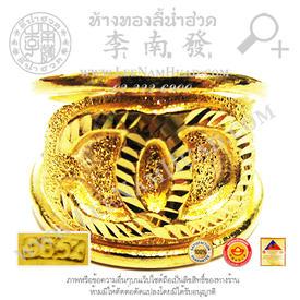 https://v1.igetweb.com/www/leenumhuad/catalog/e_1050172.jpg