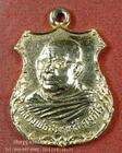 เหรียญหลวงพ่อสัมฤทธิ์(9) คัมภีโร วัดถ้ำแฝด กาญจนบุรี รุ่น2 ปี 2521