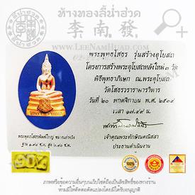 https://v1.igetweb.com/www/leenumhuad/catalog/e_947062.jpg