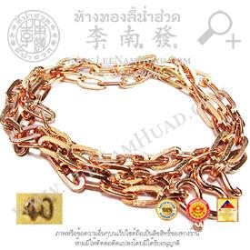 https://v1.igetweb.com/www/leenumhuad/catalog/p_1013906.jpg