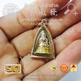 https://v1.igetweb.com/www/leenumhuad/catalog/e_1477997.jpg