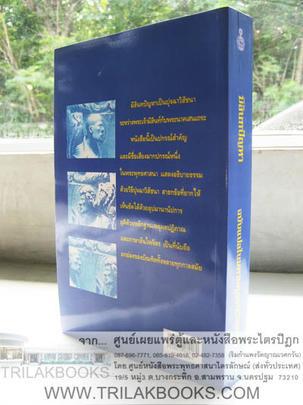 http://v1.igetweb.com/www/triluk/catalog/e_754395.jpg