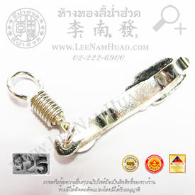 http://www.igetweb.com/www/leenumhuad/catalog/e_940452.jpg