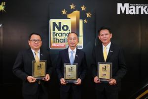 พีทีที สเตชั่น คว้ารางวัล Marketeer No.1 Brand Thailand