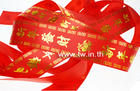 Chinese New Year No.162_พิมพ์เคทอง_50yds@ม้วน