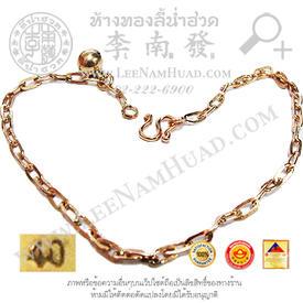 https://v1.igetweb.com/www/leenumhuad/catalog/p_1301417.jpg