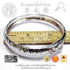 https://v1.igetweb.com/www/leenumhuad/catalog/e_1116725.jpg