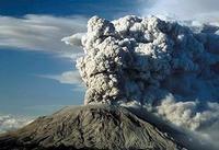 ภูเขาไฟลำปาง