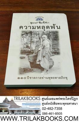 https://v1.igetweb.com/www/triluk/catalog/p_1770898.jpg