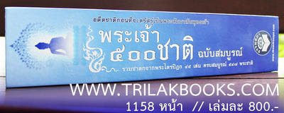 http://www.igetweb.com/www/triluk/catalog/e_1198391.jpg