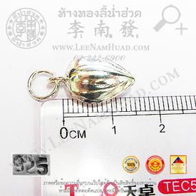 https://v1.igetweb.com/www/leenumhuad/catalog/e_990236.jpg