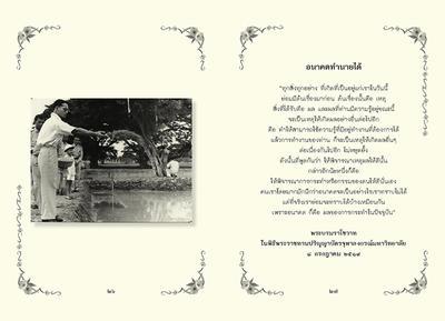 http://www.igetweb.com/www/triluk/catalog/e_1390566.jpg