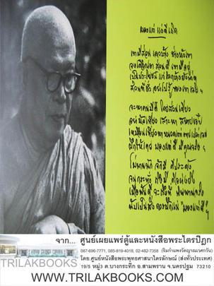 http://v1.igetweb.com/www/triluk/catalog/e_649841.jpg