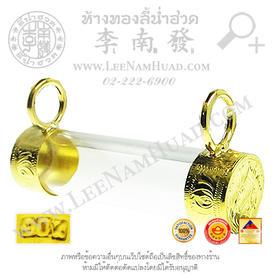 https://v1.igetweb.com/www/leenumhuad/catalog/p_1018457.jpg