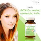 VISTRA Multivitamins&Minerals plus วิสทร้า วิตามินและแร่ธาตุรวม