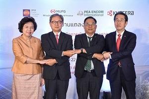 PEA Encom ผนึก 3 พันธมิตรยักษ์ไทย-ญี่ปุ่นทุ่ม 3 หมื่นล้านลุยโซลาร์รูฟในไทย