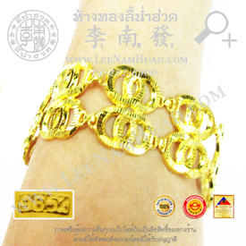 https://v1.igetweb.com/www/leenumhuad/catalog/e_948788.jpg