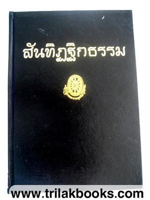 http://www.igetweb.com/www/triluk/catalog/p_304495.jpg
