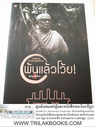http://v1.igetweb.com/www/triluk/catalog/e_649839.jpg