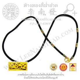 http://www.igetweb.com/www/leenumhuad/catalog/e_1443550.jpg