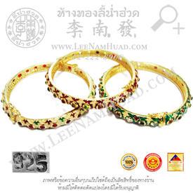 https://v1.igetweb.com/www/leenumhuad/catalog/e_1087887.jpg