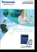 VoIP และ IP-PBX ดีอย่างไร?