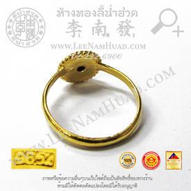 https://v1.igetweb.com/www/leenumhuad/catalog/e_1526503.jpg