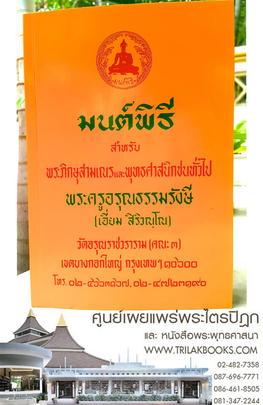 http://v1.igetweb.com/www/triluk/catalog/p_1886553.jpg