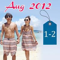 เสื้อผ้าแฟชั่นพร้อมส่ง มาใหม่ เดือน สิงหาคม  2555