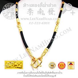 https://v1.igetweb.com/www/leenumhuad/catalog/e_1100494.jpg