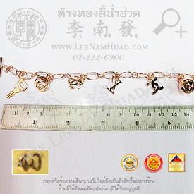 https://v1.igetweb.com/www/leenumhuad/catalog/e_898020.jpg