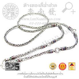 https://v1.igetweb.com/www/leenumhuad/catalog/p_1527891.jpg
