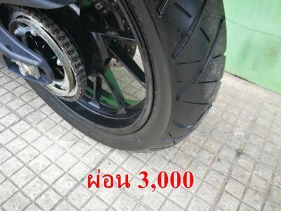 http://www.igetweb.com/www/mocycram2/catalog/e_1553939.jpg