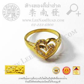 https://v1.igetweb.com/www/leenumhuad/catalog/e_1486817.jpg