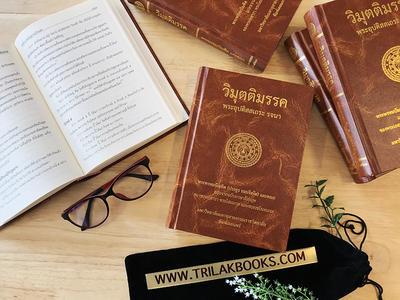 http://www.igetweb.com/www/triluk/catalog/e_1553204.jpg