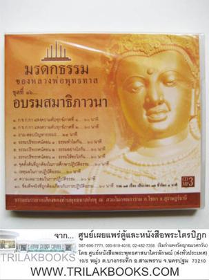 http://www.igetweb.com/www/triluk/catalog/p_1038505.jpg
