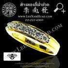 แหวนฝังเพชร(ทอง4.2g)(เพชร0.34ct)