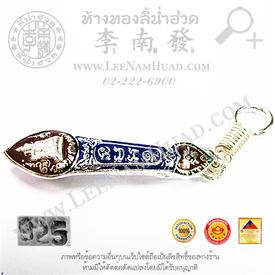 http://v1.igetweb.com/www/leenumhuad/catalog/p_1031942.jpg