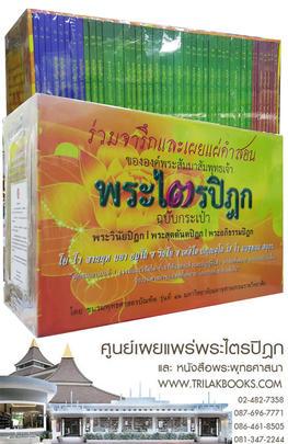 http://www.igetweb.com/www/triluk/catalog/e_1362324.jpg