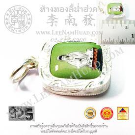 https://v1.igetweb.com/www/leenumhuad/catalog/p_1339115.jpg