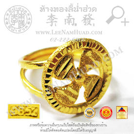 https://v1.igetweb.com/www/leenumhuad/catalog/p_1869487.jpg