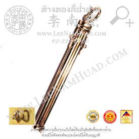 https://v1.igetweb.com/www/leenumhuad/catalog/e_1117800.jpg