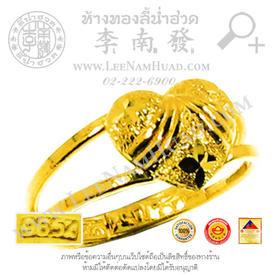 https://v1.igetweb.com/www/leenumhuad/catalog/p_1034528.jpg