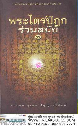 https://v1.igetweb.com/www/triluk/catalog/p_695383.jpg