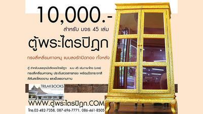 http://www.igetweb.com/www/triluk/catalog/p_1909357.jpg