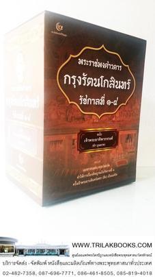 http://v1.igetweb.com/www/triluk/catalog/p_959459.jpg