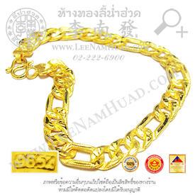 https://v1.igetweb.com/www/leenumhuad/catalog/p_1571049.jpg