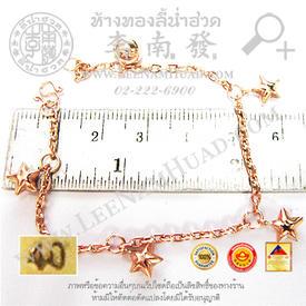 https://v1.igetweb.com/www/leenumhuad/catalog/e_1113369.jpg