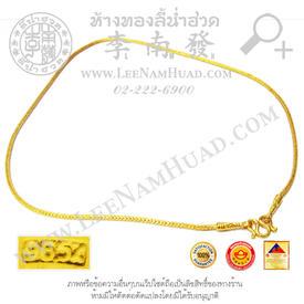 https://v1.igetweb.com/www/leenumhuad/catalog/e_1102198.jpg