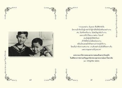 http://www.igetweb.com/www/triluk/catalog/e_1390557.jpg